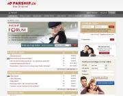 Diskussionen und Fragen mit Antworten im Parship Forum 2012